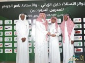 """ابن #الأحساء """"العطوي"""" مدربا للمنتخب السعودي للشباب لكرة القدم"""