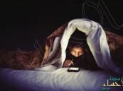 طبيب يفجّر مفاجأة حول استخدام الهاتف قبل النوم