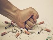 دراسة: 30 محاولة تعد المتوسط الحقيقي للإقلاع عن التدخين