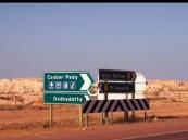 بالفيديو.. العثور على بلدة استرالية كاملة يعيش سكانها تحت الأرض !