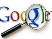 11 حيلة ستُغير طريقتك في البحث على جوجل .. تعرّف عليها