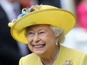 """تعليق """"غير متوقع"""" لملكة بريطانيا عقب الاستفتاء !"""