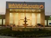 """ولي العهد يمنح المستفيدين من مركز """"المناصحة"""" 10 أيام إجازة عيد الفطر"""