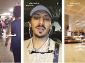 بعد لحظات فارقة .. سعودي يخسر حقيبته ويربح حياته!