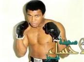 """رحيل أسطورة الملاكمة """"كلاي"""" الذي منعه إسلامه من المحاربة في فيتنام"""