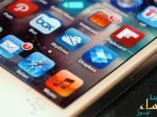 سعودي يحوز إعجاب 4 قارات في تطبيق إلكتروني