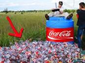 بالفيديو.. ماذا سيحدث إذا أضفنا كمية من الصودا إلى 1000 ليتر من الكولا ؟!