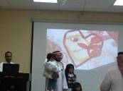 مستشفى مدينة العيون يحتفي بيوم التمريض العالمي 2016م