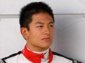 """""""فورمولا 1"""" تضع السائق المسلم الوحيد بالجائزة الكبرى في موقف حرج"""