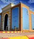 """""""العقيل"""" وكيل وزارة الشؤون الإسلامية يزور إدارة المساجد بالأحساء"""