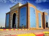 الإعلان عن 26 جامع لصلاة الاستسقاء غدًا الخميس في الأحساء .. تعرّف عليها