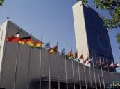 احتجاج كويتي سعودي للأمم المتحدة: إيران تنتهك حدودنا البحرية