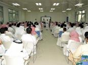 264 ألف مقعد للطلبة المستجدين في الجامعات السعودية لهذا العام