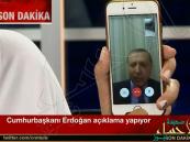 """بعد عرض سعودي مليون ريال مقابل """"جوال الانقلاب"""".. ماذا كان رد المذيعة التركية ؟!"""