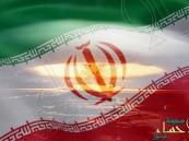إيران تتصدر قائمة الدول الأكثر عنصرية بالعالم