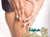 أبحاث حديثة: علاج خشونة الركبة من غضروف الأنف