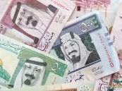 في السعودية … الاستيلاء على 42 مليار من المال العام دون وجه حق