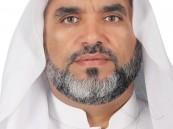 """خيرية """"المنصورة"""" تفوز بمنحة التطوير المؤسسي من مؤسسة الملك خالد"""