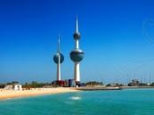 الكويت… خطة جديدة تمنح صلاحيات واسعة لرجال الأمن
