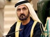 """""""حاكم دبي"""" ينظم قصيدة للتنديد بالهجوم الإرهابي على المسجد النبوي"""