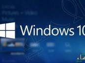 """""""مايكروسوفت"""": نشر """"ويندوز 10"""" حول العالم سيستغرق وقتاً أطول من المتوقع"""