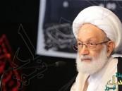 البحرين تعلن بدء محاكمة عيسى قاسم بتهمة الكسب غير المشروع
