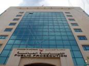 البحرين: إحالة 138 متهماً إلى القضاء بتهمة تشكيل جماعة إرهابية