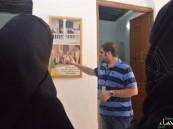بالصور.. جولة سياحية لـ 50 فتاة باجتماعية الدمام لمعالم #الأحساء