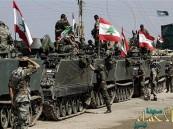 """الولايات المتحدة """"تتوسط"""" لدى المملكة لإعادة دعم الجيش اللبناني"""