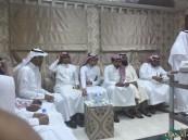 """أسرة """"الأحمد"""" تحتفي بعيد الفطر المبارك"""