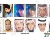 التنظيم يستغل صغار السن والأقارب لتنفيذ مخططاتهم الإجرامية داخل المملكة