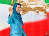 نجاح #مؤتمر_المعارضة_الإيرانية في #باريس بحضور أكثر من 100 ألف مشارك