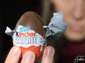 """""""الغذاء والدواء"""" توضح حقيقة تسبب ألواح شوكولاتة """"كيندر"""" في الإصابة بالسرطان"""