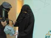 دراسة لرفع نسبة السعوديات في قطاع الحراسات الأمنية
