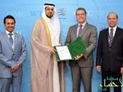 المملكة ثاني دولة عربية تنضم لاتفاقية تيسير التجارة العالمية بالـ WTO