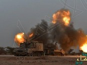 القوات السعودية تدحر ميليشيات الحوثي وصالح و تقتل منهم العشرات على الحدود