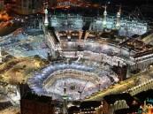 أكثر من مليوني مصل يشهدون ختم القرآن الكريم في#المسجد_الحرام