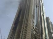 """بالفيديو.. حريق في """"برج سلافة"""" بمنطقة مارينا في #دبي"""