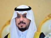"""أسرة """"الدحيلان"""" تحتفل بزفاف ابنها """"عبدالرحمن"""""""