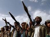 الحوثيون وصالح يؤسسون مجلساً لحكم #اليمن ومواجهة #التحالف_العربي