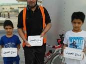 """""""دراج العيون"""" تواصل عملها الخيري وتوزع 320 وجبة على الصائمين بمدينة العيون"""