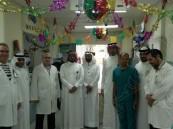 بالصور … إدارة مستشفى مدينة العيون العام يحتفي بالفطر المبارك