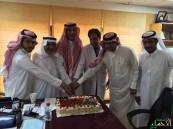 بالصور.. مستشفى الأمير سعود بن جلوي بالأحساء يعايد موظفيه