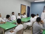 إيقاف قبول الطلبة السوريين واليمنيين في مدارس التعليم العام