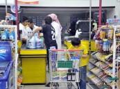 السلمي : قطاع التجزئة سيوفر مليون وظيفة للسعوديين في 2020