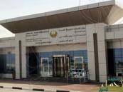 الإمارات تلزم زائريها الخليجيين بالحصول على تأشيرة مسبقة