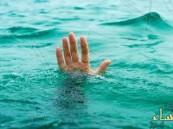 بعد غريق بحيرة ماليزيا.. سعودي آخر يغرق ببحيرة أميركية