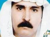 """زوج """"أم عبدالعزيز"""" يروي تفاصيل قصة """"المقطع"""" الذي أشعل #تويتر !"""