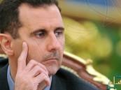شاهد.. الأسد يصدر عفوا مشروطا على كل من حمل السلاح لأول مرة منذ 2011