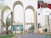 هل أصبح القبول في #جامعة_الملك_فيصل عشم إبليس في الجنة؟